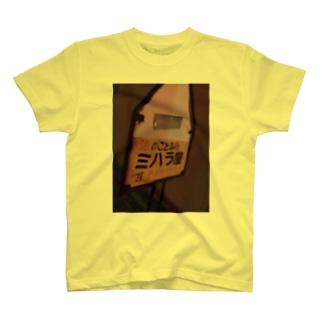 ケルアック T-shirts