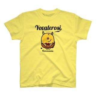 コウシュウペンのカマナッシーよばれろし T-shirts