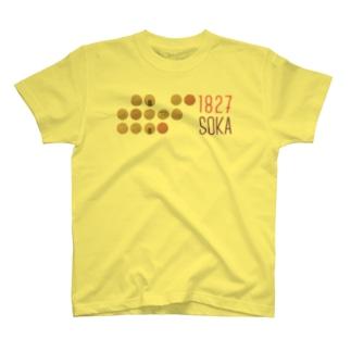 草加市@草加せんべいフラットデザインTシャツ1 T-shirts