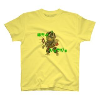 キカイショウジョ1 T-shirts