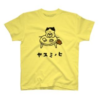 ヤスミノヒ T-shirts