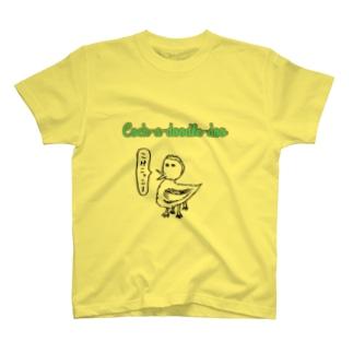 画伯シリーズ『にわとり』 T-shirts