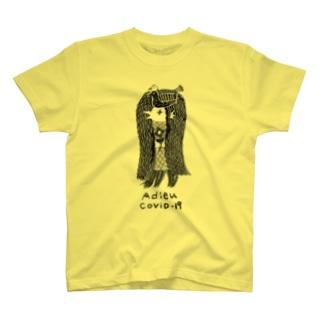 アマビエとヨゲンノトリ T-shirts