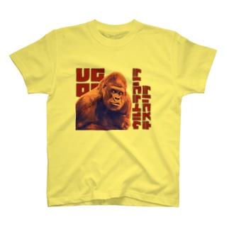 ウルトラゴリラデスゴリラ T-shirts
