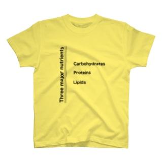 3大栄養素 T-shirts