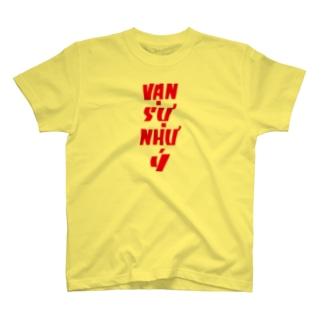 van su nhu y T-shirts