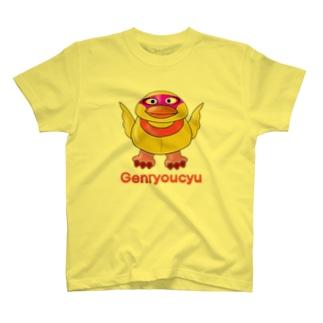 鳥怪獣フテルンの減量大作戦 T-shirts