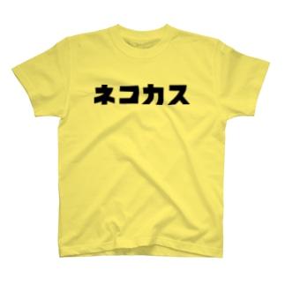 ネコカス T-Shirt