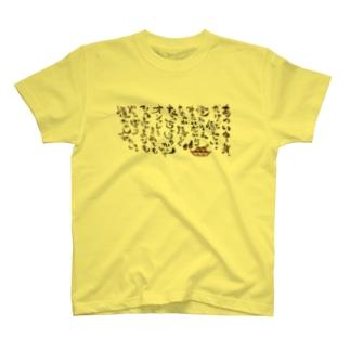 たこ焼「憧れの人編」 T-shirts