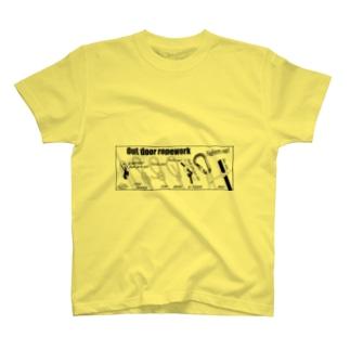 アウトドア・ロープワーク(透過) T-shirts