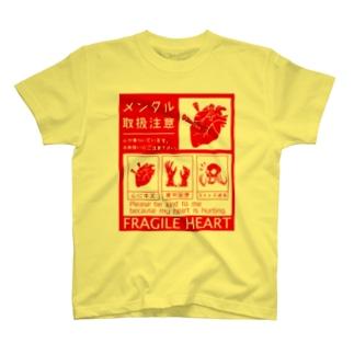 メンタル取扱注意Tシャツ T-shirts