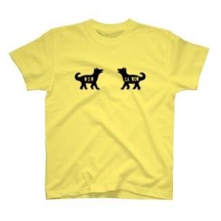 右往左往WOW T-shirts