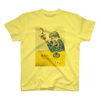 おひげのお兄さん甘党高血圧 T-shirts