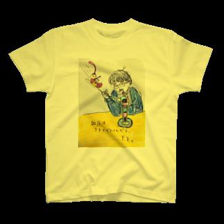 migawariのおひげのお兄さん甘党高血圧 T-shirts
