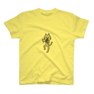 バカ丸だし T-shirts