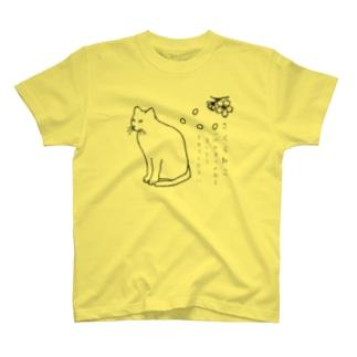 さくらねこ 文字あり T-shirts
