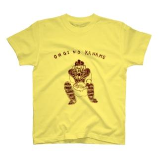 野球Tシャツ「扇の要」*キャッチャー<捕手>の人必須! T-Shirt