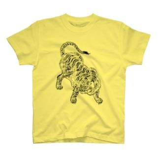虎 <アンティーク・プリント> T-shirts