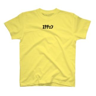 エケチェン T-shirts