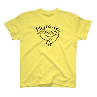 ぴょん吉/黒 T-shirts