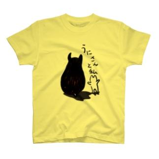 うにさんと私 T-Shirt