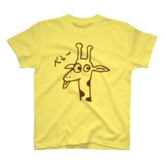 きりんさんが好きです... T-shirts