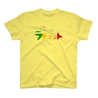 ラチェットハンドルⅡ T-Shirt