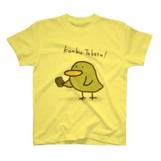 コンブ T-shirts