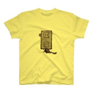 shirotaro-コンセント- T-shirts