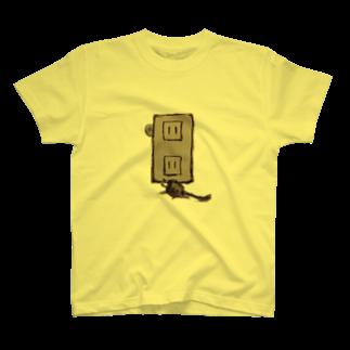 yagiyaのshirotaro-コンセント- T-shirts
