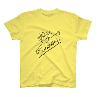 わたしてぃ T-Shirt