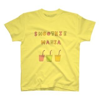 スムージー大好き人間専用デザイン「スムージー」マニア T-Shirt