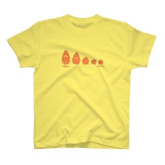 ウサチャンタコチャン T-Shirt