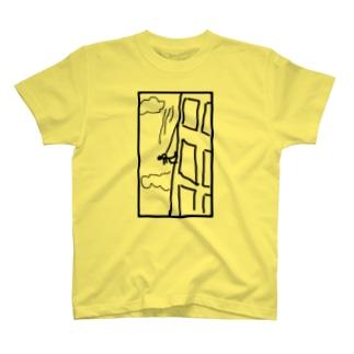不可能なミッション T-Shirt