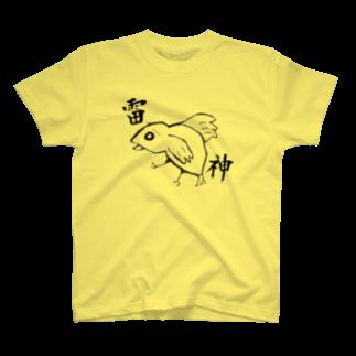 ぐうの気まぐれshopの鳥(雷神) T-shirts