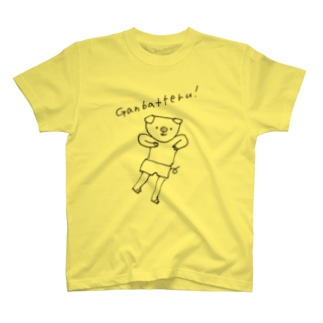 Ganbatteru!(頑張ってる!) T-shirts