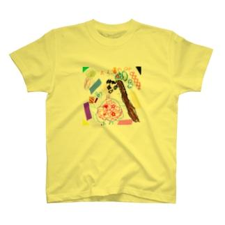 25 T-shirts