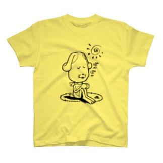 ヨーゼヒ日向ぼっこ T-shirts
