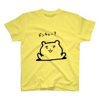 リス(ドンチュー) T-shirts