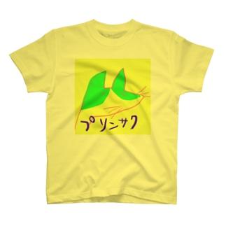 プソンサク T-shirts