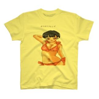 ギリギリフレンズグッズ T-shirts