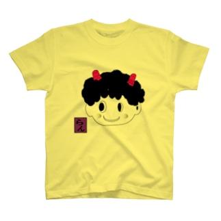 可愛い鬼嫁 T-shirts