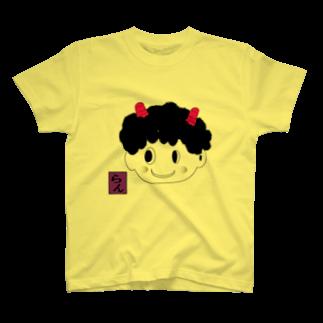 kityiの可愛い鬼嫁 T-shirts