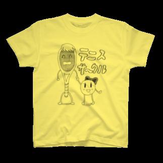 ミルクちゃんの店のテニサ~ T-shirts