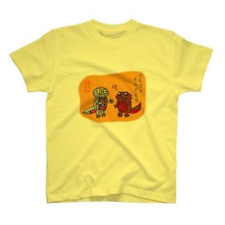 イモリとメカイモリ T-shirts