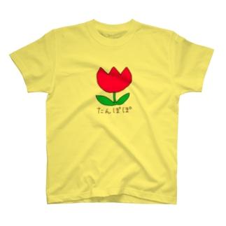 どう見てもタンポポ T-shirts