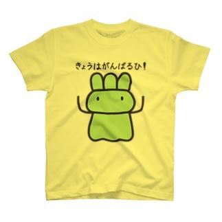 がんばるやくそう T-shirts