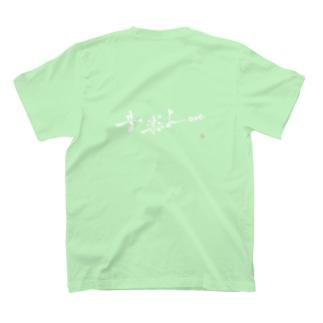 音楽Love ホワイトver. バックプリント 濃い色専用 T-shirts