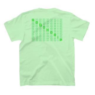 GDHP T-shirts