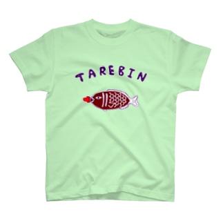 魚の形した「あれ」<たれびん>デザイン**最近のテレビドラマ「あのときキスしておけば」で松坂桃李さんが着てくれていたらしい! T-shirts